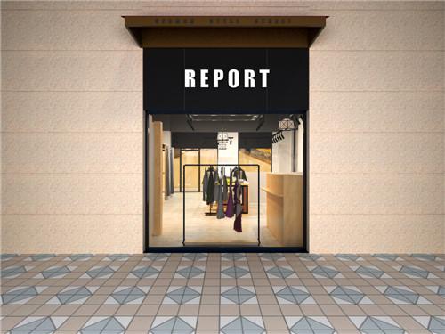 光谷步行街report服装店装修设计-综合商业店面空间